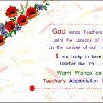 teacher-appreciation-card-150x150-7565652